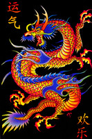 "Asian Dragon Blacklight Poster - 23""x35"""