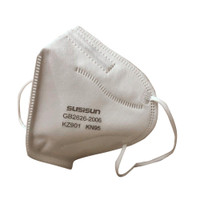 KN95 Breathing Protection Mask | Wholesale Distributor
